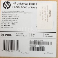 """HP papel Q1398A 42"""" 80Gr (1067mm x 45m)"""