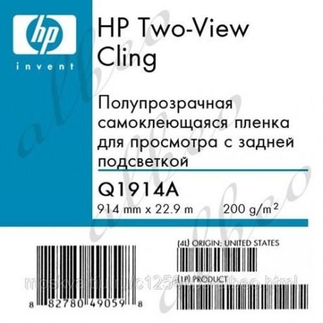"HP Vinilo transparente adhesivo Q1914A 36"" 914x22"